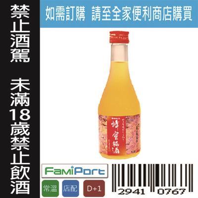【FamiPort訂購】紀州中田蜂蜜梅酒 300ml