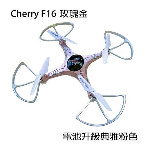 東森嚴選【Cherry】F16 無線遙控四軸空拍機飛行器