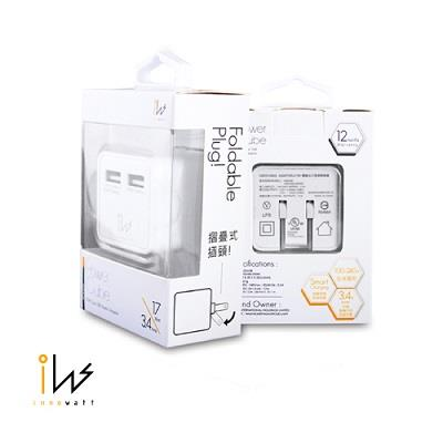 【innowatt】智慧大電流 可收納插頭充電器Power Cube+贈USB傳輸線