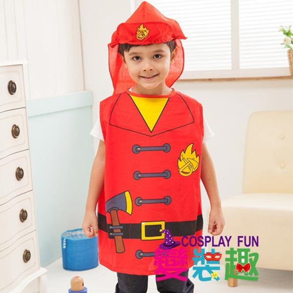 【變裝趣】表演造型服 消防員扮相服