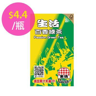 【生活】百香綠茶(250ml-24入/箱)