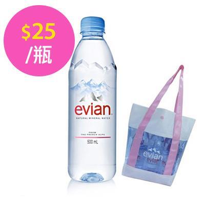 【法國evian】天然礦泉水-贈享樂包(500ml-6入*4組/箱)