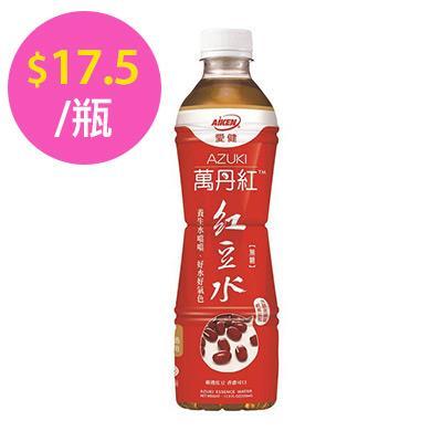 【愛健】萬丹紅紅豆水(540ml-24入/箱)