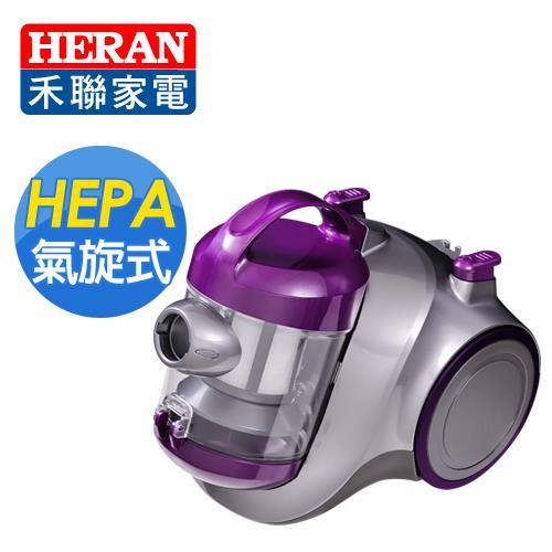 【HERAN】輕巧型氣旋式吸塵器(MDB-398)