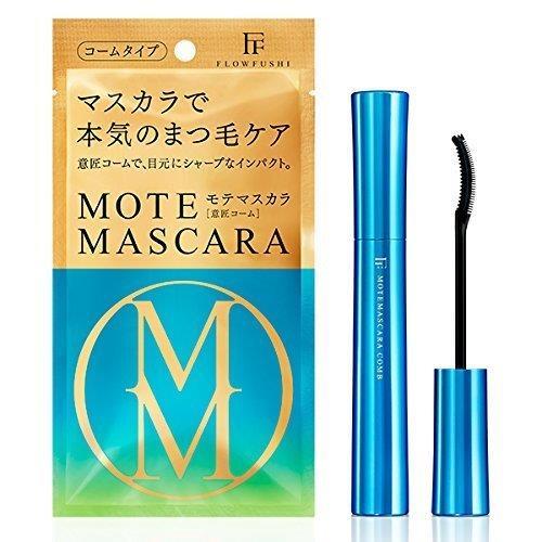 日本代購【MOTE MASCARA】魅力爆棚睫毛膏(扇形刷頭款)