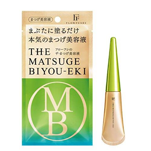 日本代購【MOTE MASCARA】睫毛增長精華液