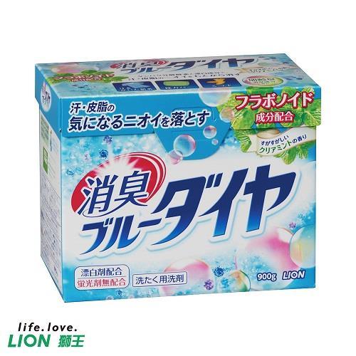 【日本獅王】酵素消臭濃縮洗衣粉900g