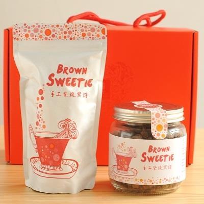 【食在加分】黑糖溫馨禮盒 (原味罐+立袋)-Brown Sweetie 手工柴燒黑糖 精緻玻璃罐裝/280g,家庭號立袋/250g