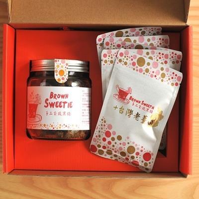 【食在加分】 黑糖溫馨禮盒(原味罐+薑味隨身包)-Brown Sweetie 手工柴燒黑糖 精緻玻璃罐裝(原味)/280g+ 隨身包(台灣老薑口味) * 5