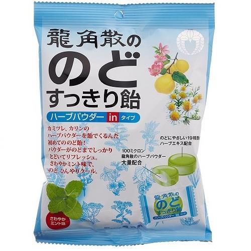日本代購【日本龍角散喉糖】薄荷口味(10包入)