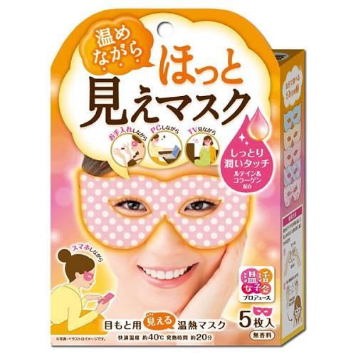 【日本Graphico】溫活女子會溫熱眼罩(5入/盒)