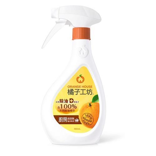 【橘子工坊】天然廚房爐具專用清潔劑(480ml)