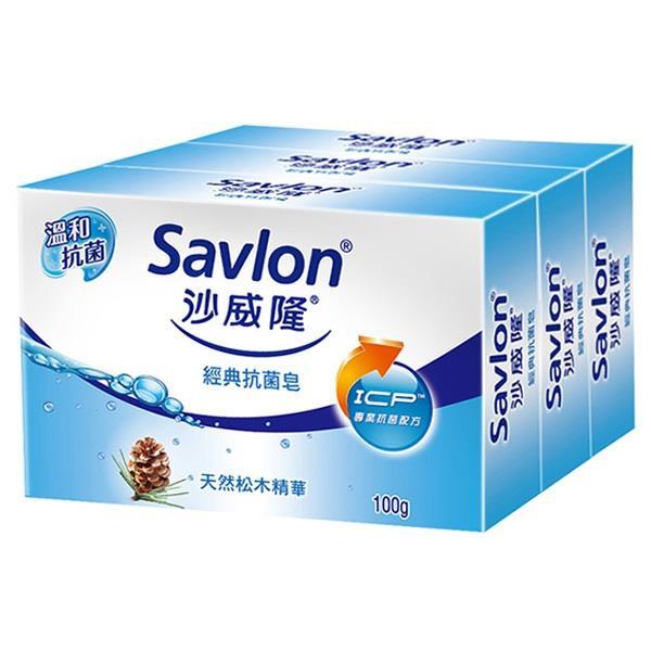 【沙威隆】經典抗菌皂(100g*3入裝)