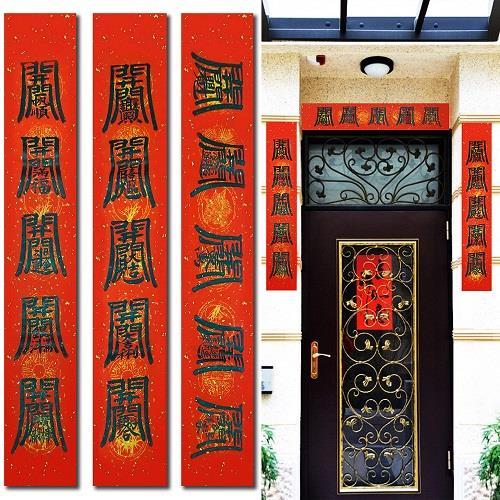 【財神小舖】門神守護開門迎福亨通門聯(手工印製)