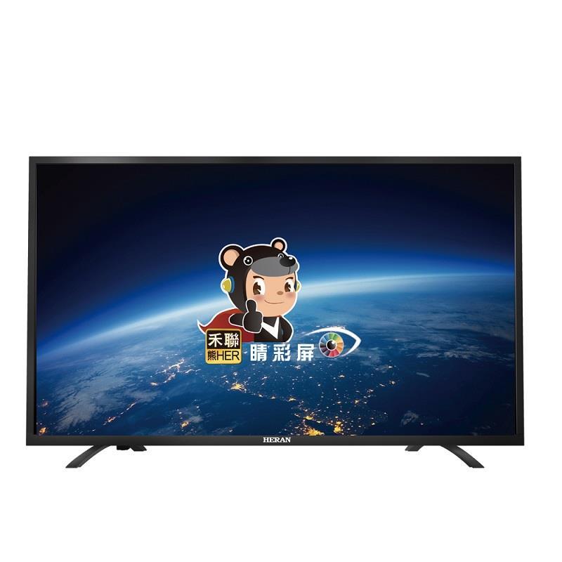 【HERAN禾聯】55型聯網液晶電視554K-C2