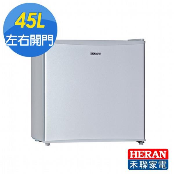 【HERAN禾聯】45公升1級能效左右開單門小冰箱HRE-0511