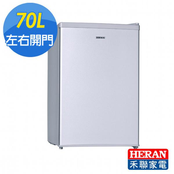【HERAN禾聯】70公升1級能效左右開單門小冰箱HRE-0712