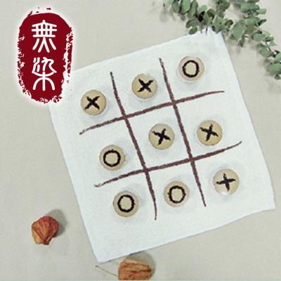 【MIT】無染文創系列-× O禮盒