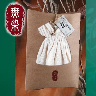 【MIT】無染V領洋裝擦手巾(禮盒裝)