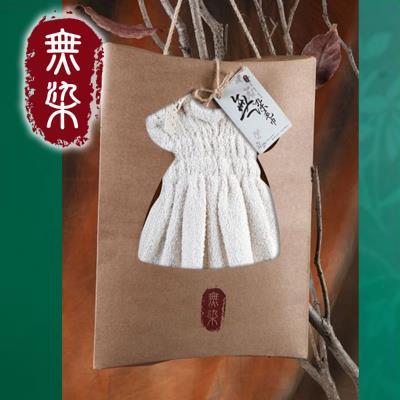 【MIT】無染 吊裙擦手巾(禮盒裝)
