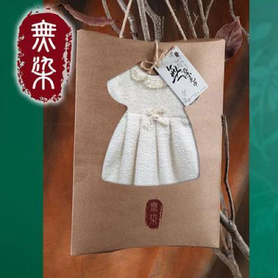 【MIT】無染洋裝擦手巾(禮盒裝)