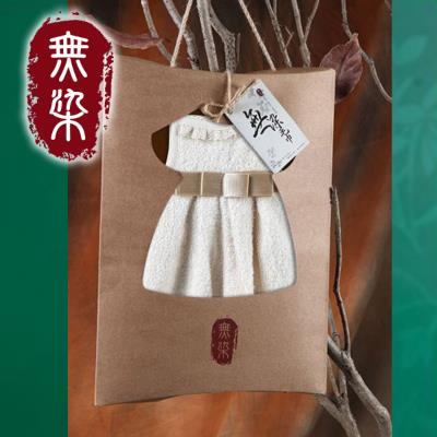 【MIT】無染斜肩禮服擦手巾(禮盒裝)