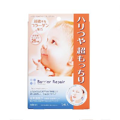 日本代購【MANDOM】Barrier Repair 超滲透 膠原蛋白添加型面膜