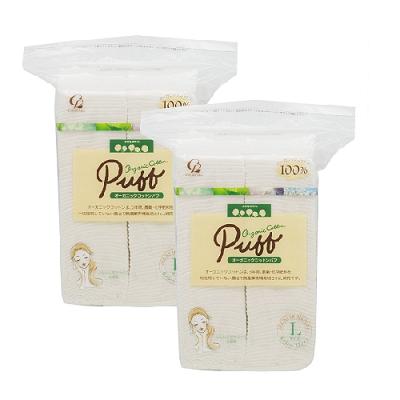 日本代購【Puff】有機化妝棉 120枚 ×2入