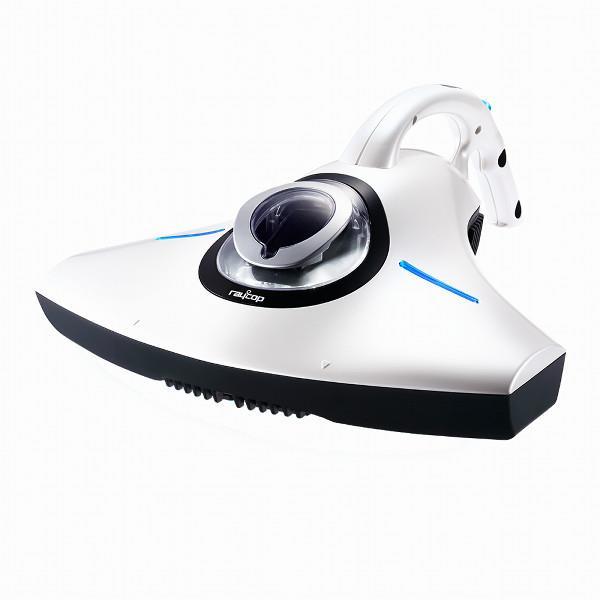 【Raycop】紫外線除塵蟎機-RS300(珍珠白)