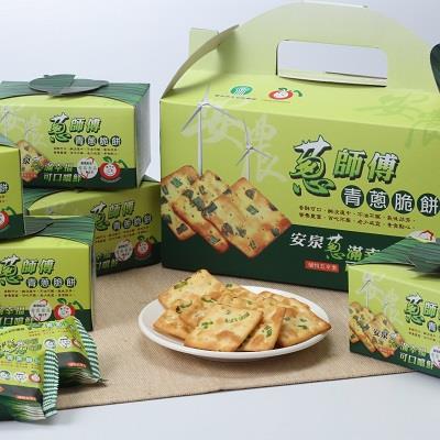 【大安區農會】蔥師傅-青蔥脆餅(禮盒裝)