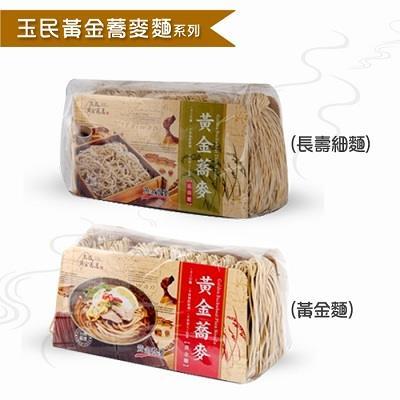 【玉民】玉民黃金蕎麥麵(600g*4包)