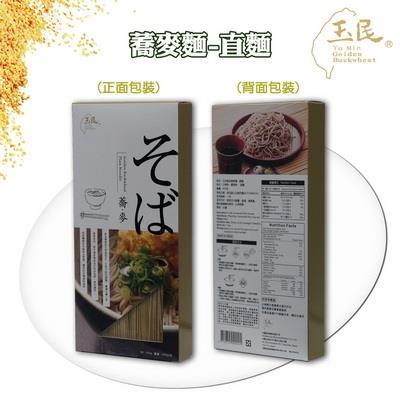 【玉民】玉民黃金蕎麥日式直麵 (400g*10盒)