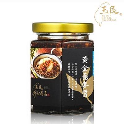 【玉民】玉民黃金蕎麥醬 (素) (180g*6罐)