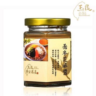 【玉民】玉民黃金蕎麥芝麻醬 (180g*6罐)