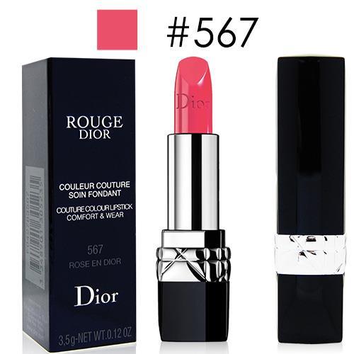 Dior迪奧 藍星唇膏3.5g#567  [QEM-girl]