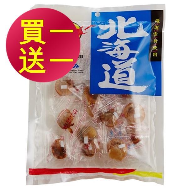 即期商品【買一送一】吃貨人北海道干貝原味