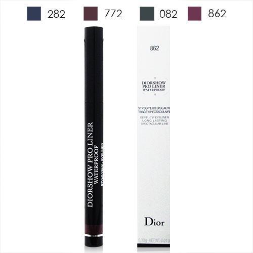 Dior迪奧 搶眼造型眼線膠筆0.3g 多色可選#772深棕 #862紫 #282深藍 #082深灰 [QEM-girl]