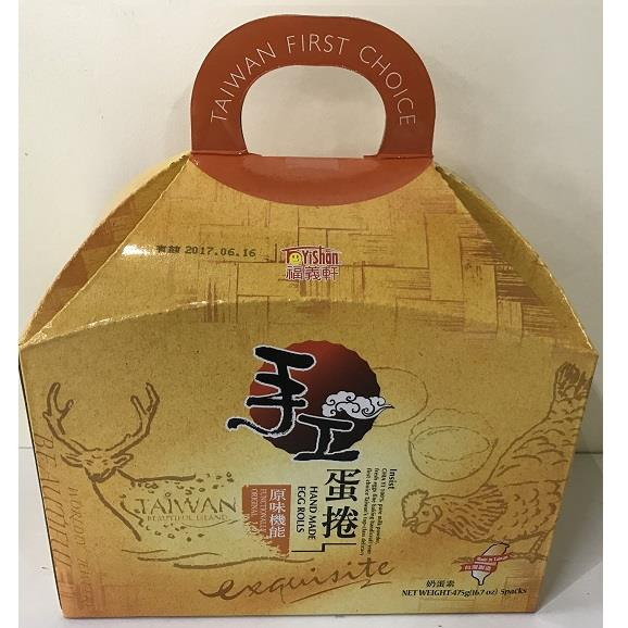 【福義軒】手工原味機能蛋捲禮盒 (475g+-3%/盒)