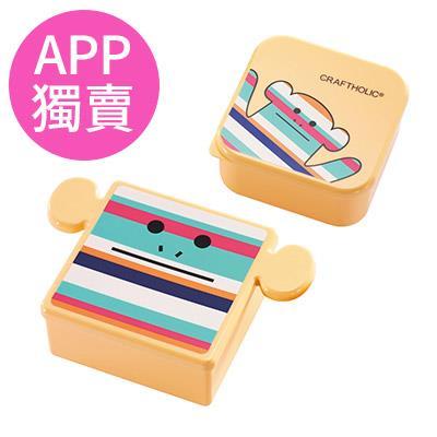 【CRAFTHOLIC宇宙人】保鮮盒-陽光猴