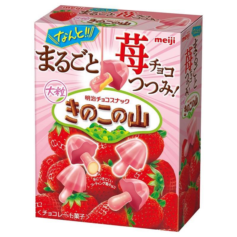【明治】大粒香菇造型餅乾-濃郁草莓巧克力口味 (51g/盒)