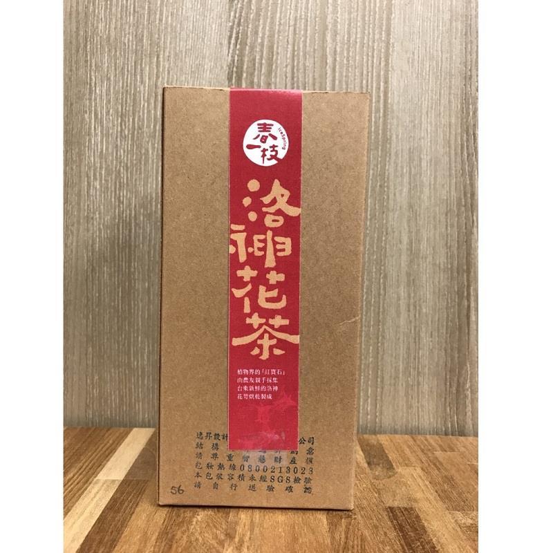 【春一枝】洛神花茶包盒裝