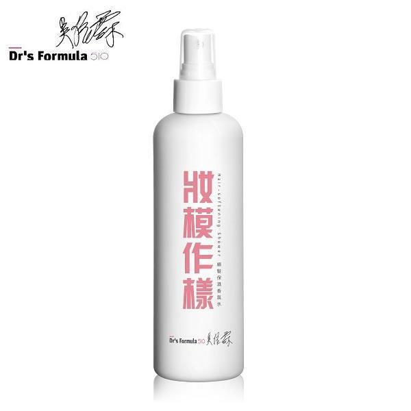 【台塑生醫】妝模作樣-順髮保濕香氛水 250ml