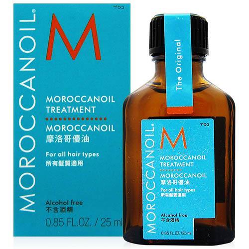 MOROCCANOIL摩洛哥優油 25ml所有髮質適用 [QEM-girl]