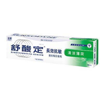 【舒酸定】長效抗敏牙膏-清涼薄荷(120g*3條)