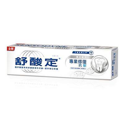 【舒酸定】專業修復抗敏牙膏-美白配方(100g*4條)