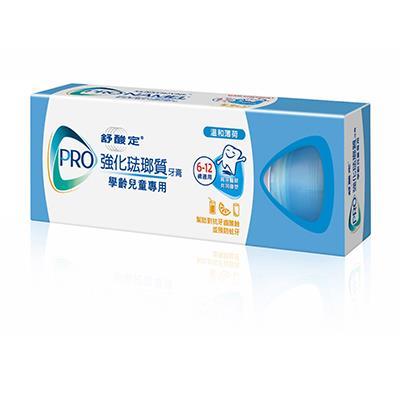 【舒酸定】強化琺瑯質牙膏兒童專用(75g*6條/組)