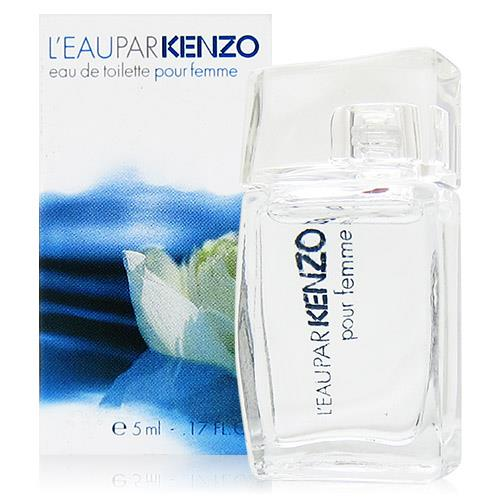 KENZO 水之戀女性淡香水5ml [QEM-girl]