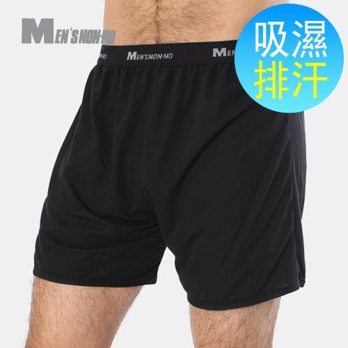 【MEN'S NON-NO】涼感平口褲-90226
