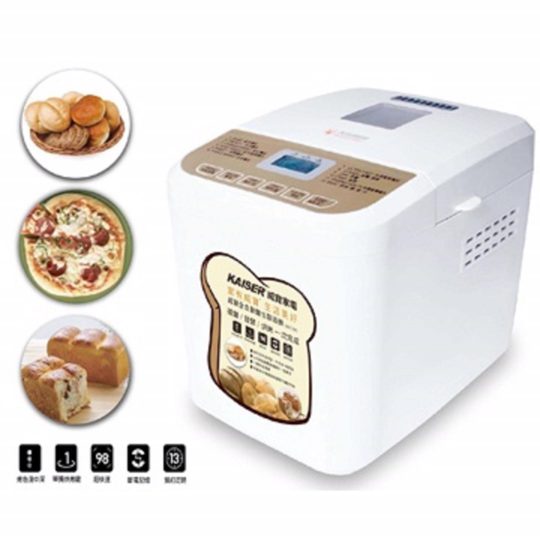 KAISER威寶 全自動麵包製造機 (BM1209)