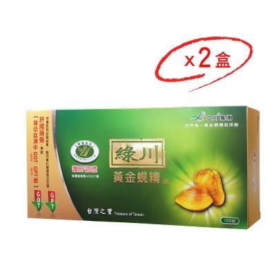 【綠川】黃金蜆錠( 412mg *100錠/盒)x2盒+贈黃金蜆錠( 412mg *3錠/包)x3包